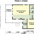 Plan_1_etazha.jpg